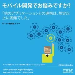 bit.ly/cai-jp-mobile