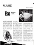 Washi (published in Nagoya Eyes magazine)